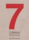 7th-biennale